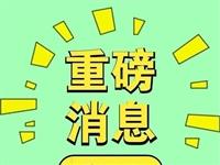 【医保】临沂市医保定点医疗机构名单公布!蒙阴这些医院入选!