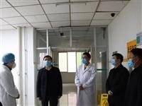 县委书记邹登权带队莅临我院检查新型冠状病毒疫情防控工作