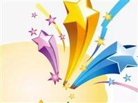 沾化检察:老干部工作荣获三项表彰