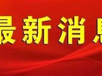 124.75亿!青州这条高速要扩建!