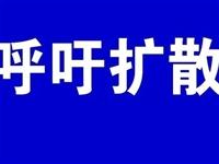 潍坊市教育局致全市师生及家长朋友的一封信!