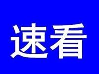 重要提醒:青州人上班时间调整!