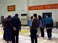 """""""笔墨丹青忆长安""""陕西省第一届大学生书画作品展初审圆满结束!"""