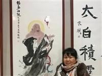 放下布袋何等自在:浅论画家姜琳的弥勒佛系列画作