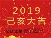 (恭贺新禧)2019己亥大吉:书法家唐永平书法作品选