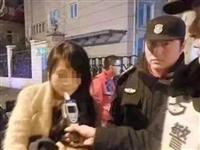"""女子酒驾拍视频发朋友圈叫嚣""""求被抓?#20445;?#32467;果愿望实现了!"""