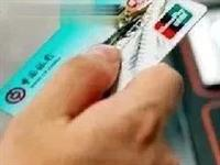银行卡长期不使用,里面没钱?#35009;?#27880;销,会有?#35009;?#21518;果?