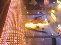 【視頻】在家看七臺河燈展,太美啦!