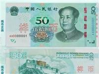 最新版人民币即将发行!新变化不少!而这张旧版要涨到2000元了……