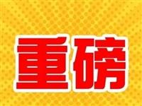 【须知】蒙阴县残疾人证集中换发工作须知