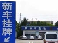 建平县持续推进违法建设拆除暨路政环境整治工作