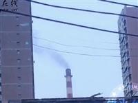 建平供热公司的烟囱居然还在冒烟??什么情况!