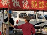 露天烧烤将被取缔!建平县城管综合执法局延时工作,加强夜间市容秩序管理!