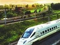 4月10日起,喀左高铁站列车运行最新的时刻表!