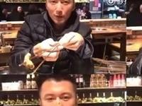 谢霆锋都爱吃的串串!酉阳人为何对这家店如此执着?