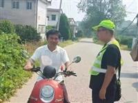 南城交警联合农村劝导员开展交通安全宣传