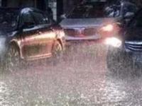大雨!暴雨!大暴雨!今夜杀到泗水!连下3天!省市连发重要天气预报!