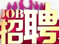 寺坡【红玉红】快捷酒店招聘前台收银员。
