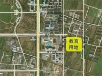 齐河城南新区挂出百亩教育用地,K15真的要来?