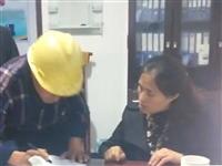 齐河法律援助化解农民工工资拖欠问题