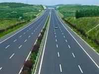 注意啦!广西69个收费公路项目收费期限将顺延79天,涉及崇左这些高速公路!
