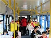 【紧急通知】关于今日减少公交运行班次的公告!