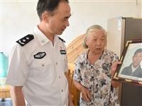 省公安厅党委委员、副厅长陈光明一行来我市慰问公安烈士遗属