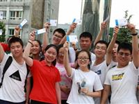 @重庆高考生志愿填报流程、录取进程、征集志愿时间安排在此