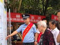 """""""感恩生命健康生活"""",黔江区禁毒办举办集中宣传活动"""