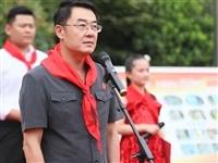 全国模范法官王永涛受邀开讲新学期第一课