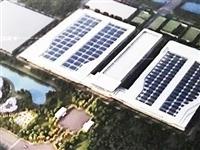 郑州航空港区恒大新能源汽车厂房项目最新进展