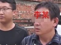 """震惊!陆川一男子伙同他人参与直播""""强奸初一女学生"""",警方已抓获犯罪嫌疑人10人!"""