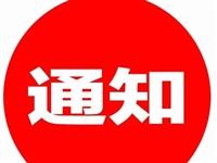 难捞!陆川又2家大型公司破产,涉及1089名职工……
