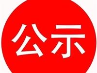 最新!陆川又有82名领导干部提拔,94年任副科级领导职务.....