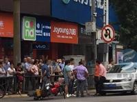【突发】今天下午,富顺金三角发生交通事故,一人不幸受伤...