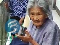 【紧急寻人】今日(8月18日)富顺一老人走失,家属万分着急,求扩散!