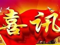 """广饶一企业家荣获""""庆祝中华人民共和国成立70周年""""纪念章"""