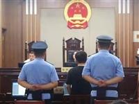 小官大贪!东营这个报账员截留单位收入900多万元,终被判刑