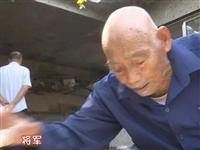 广饶有位百岁老人!党龄已经81年!!