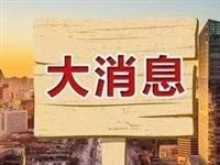 官方发布|济南绕城高速二环线西环段途经齐河这几个地方...去济南更方便啦!
