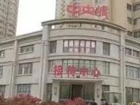 齐河中央城小区被齐鲁台《生活帮》报道!