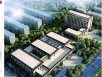 齐河经济开发区医养综合体项目即将开建,公示图来啦!