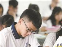 @新蔡人 今秋实施!上高中也要修学分了!修满144学分才能毕业......