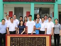 宝丰县教体局为北京大学新生李佳齐送喜报