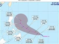 """台风""""舒力基""""生成,17日夜间到19日本岛局地有暴雨!"""