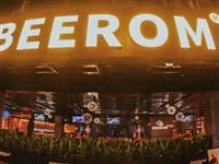 1元畅饮!儋州潮人聚会新地标来了!「BB啤酒超市」带你嗨玩到天明!