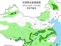 儋州多云+雷陣雨,9月~10月有熱帶氣旋?速看!
