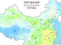 """热热热,高温38℃,开启""""WIFI空调西瓜""""的夏日模式!"""
