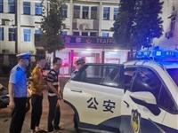 儋州交警依法刑拘2名涉嫌危险驾驶罪违法行为人!