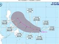"""今年第2号台风""""舒力基""""生成!对海南的影响是……"""